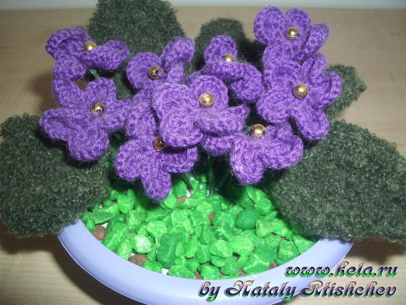 Вязанные цветы-фиалка