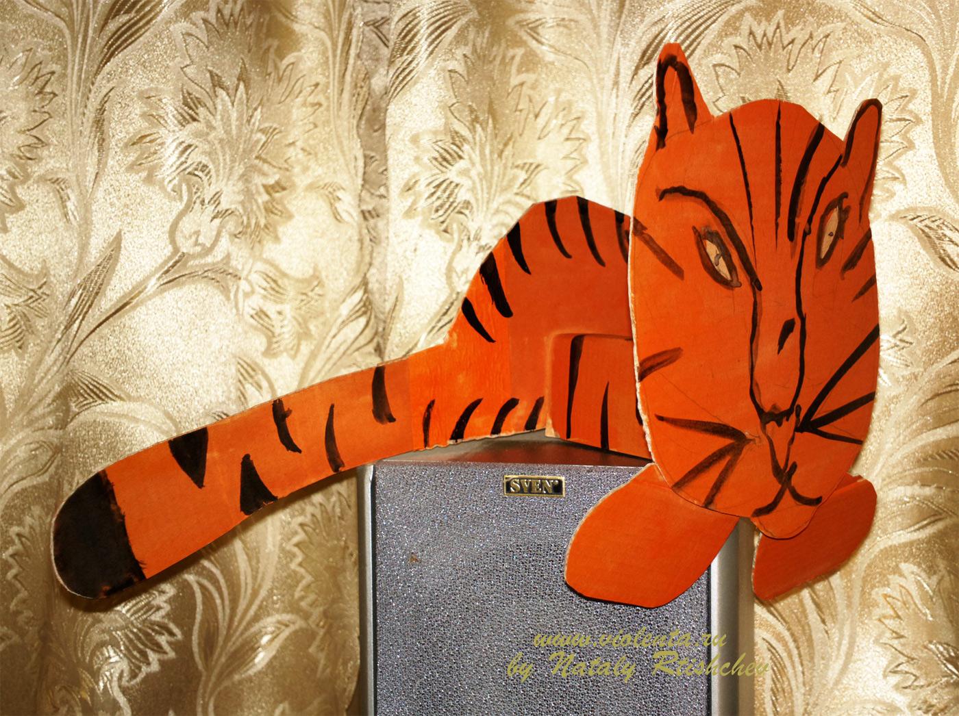 Как сделать тигра из бумаги своими руками? Вечные вопросы 671